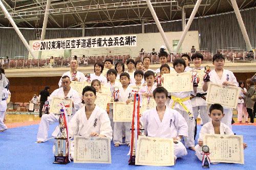 2013東海地区空手道選手権大会浜名湖杯