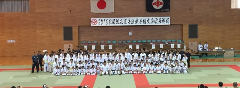 2016東海地区空手道選手権大会(浜名湖杯)結果