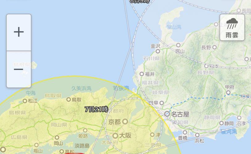 緊急連絡  台風5号による本日の稽古について、