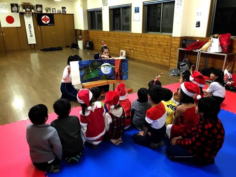 空手  蒲郡  クリスマス会