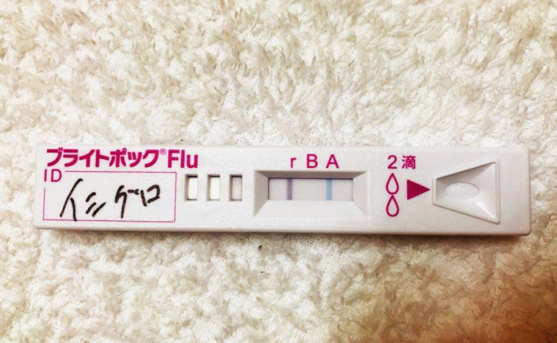 代稽古のお知らせ(インフルエンザ感染にともない)