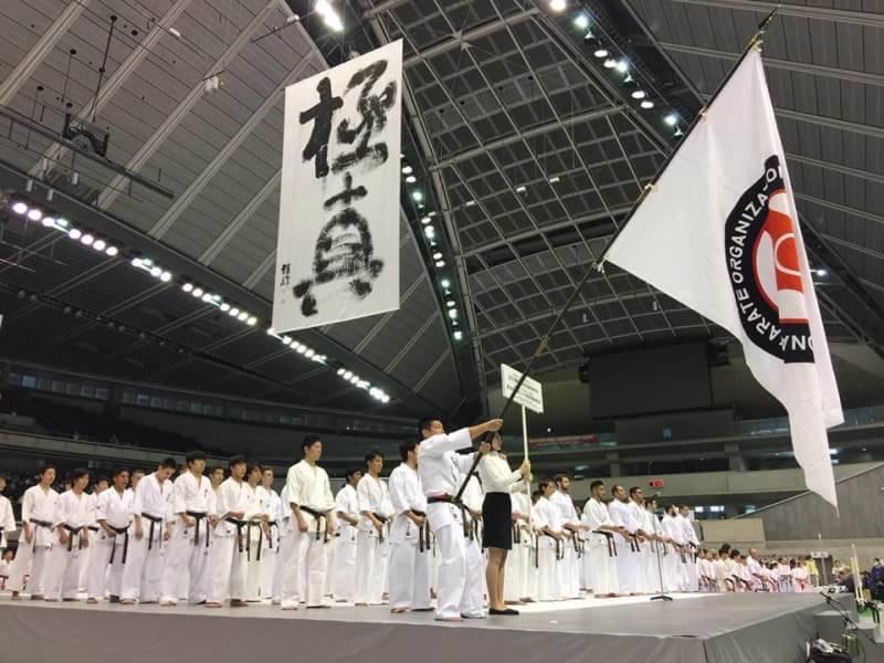 2018国際親善空手道選手権大会・第35回全日本ウェイト制空手道選手権大会