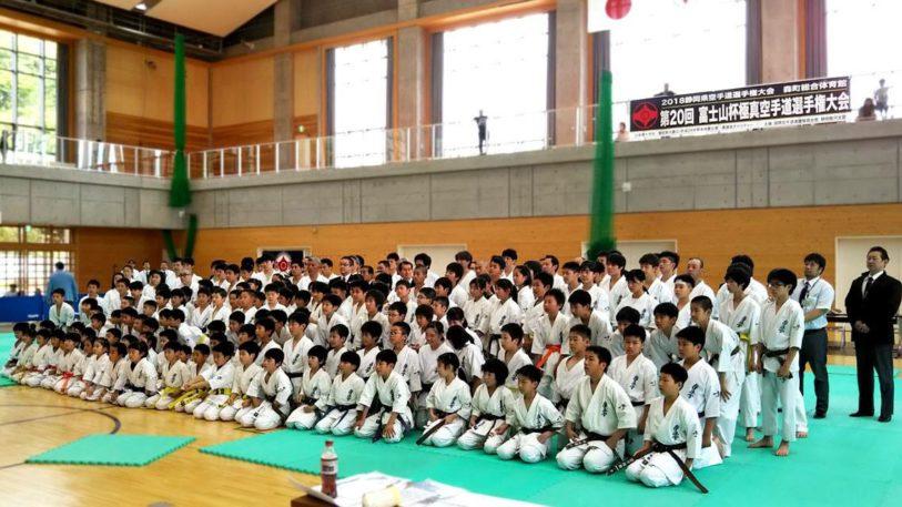 2018静岡県空手道選手権大会(富士山杯)