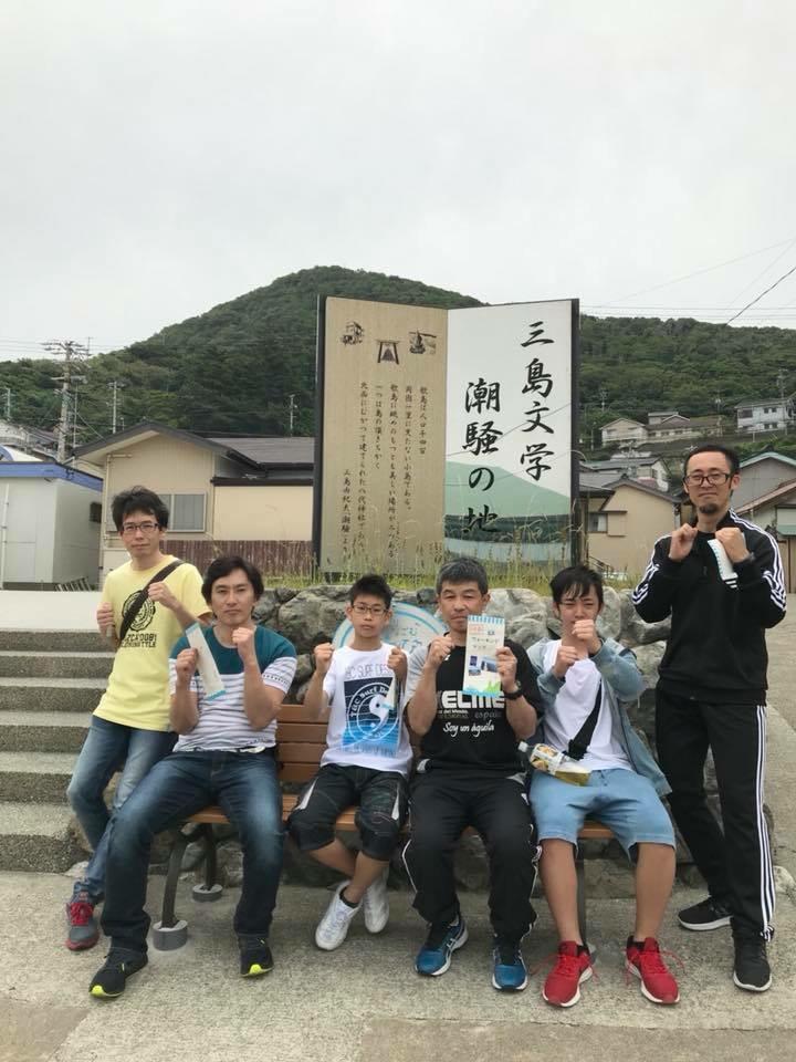 神島合宿1