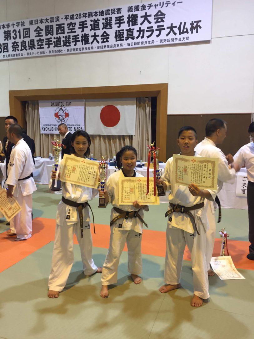 第31回 全関西空手道選手権大会