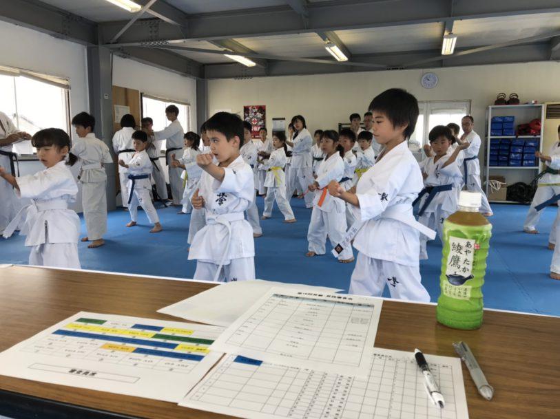 本部直轄三重東道場 審査会