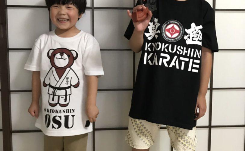極真Tシャツ
