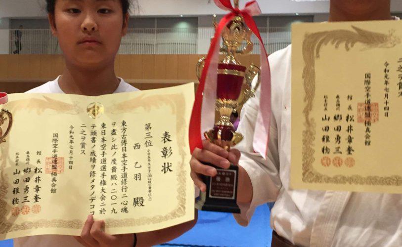 2019東日本空手道選手権大会