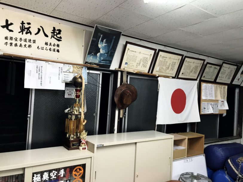 極真空手 浜松大蒲道場