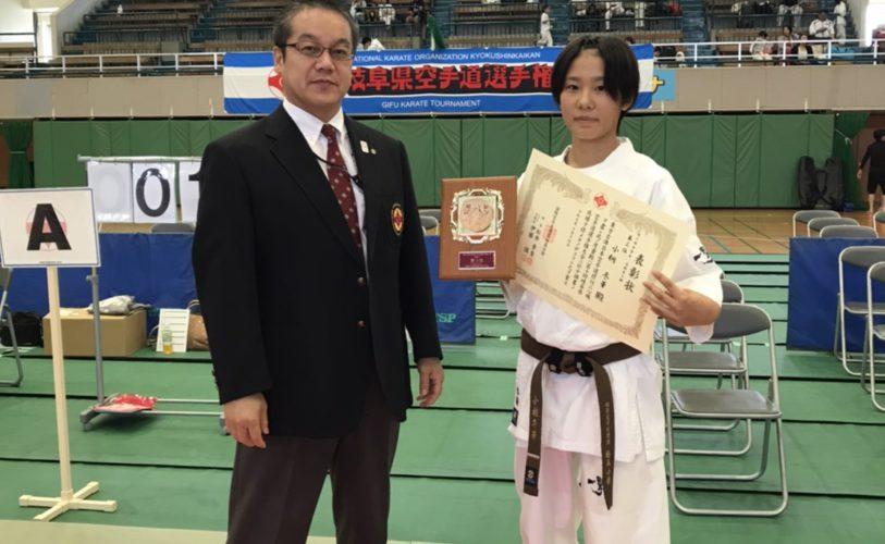 第10回岐阜県空手道選手権大会