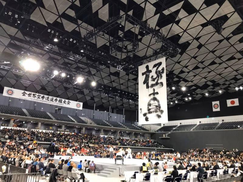 第12回全世界空手道選手権大会2日目