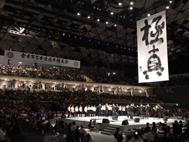 第12回全世界空手道選手権大会最終日