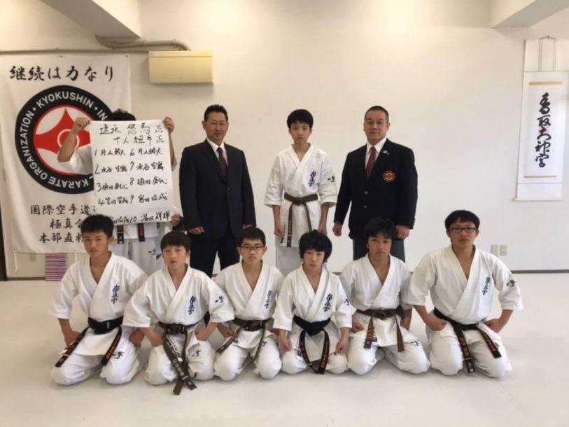極真会館 三重東道場 審査会
