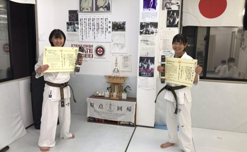 浜松半田道場 黒帯授与式