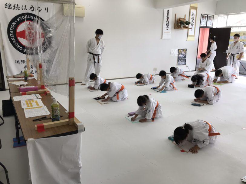 三重東道場 審査会