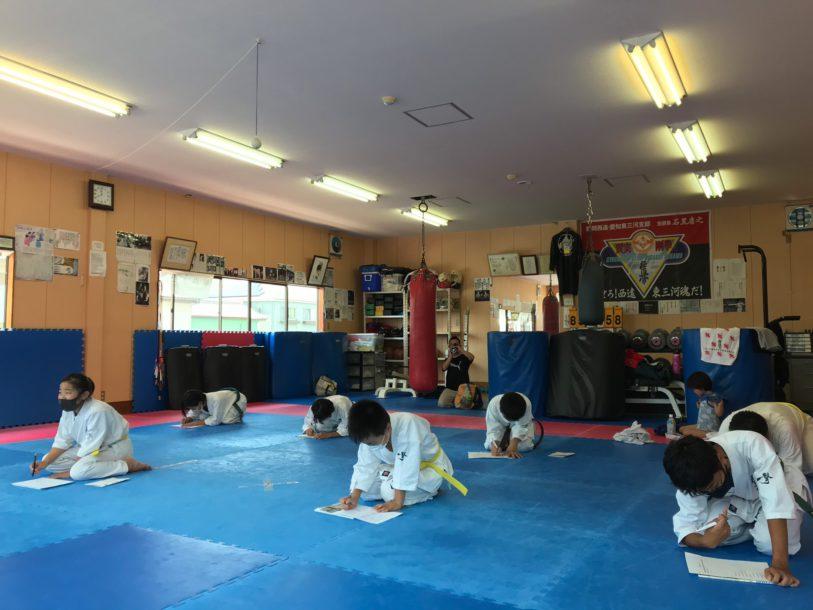 静岡西遠支部夏季昇級審査会
