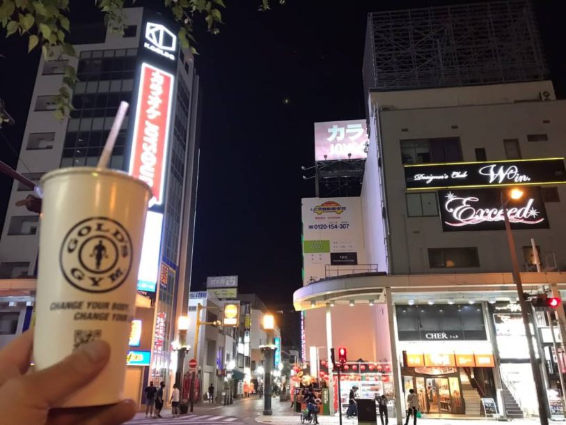 浜松市 筋トレ